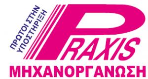 PRAXIS Μηχανοργάνωση
